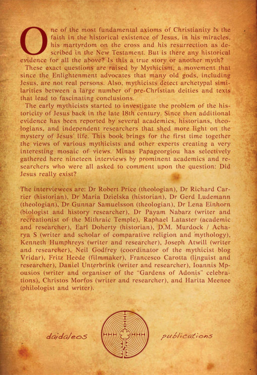 Jesus Mythicism: An Introduction, Minas Papageorgiou, Daidaleos Publications - www.daidaleos.gr